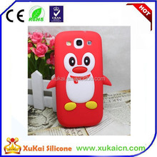 smart phone cover for samsung galaxy s5