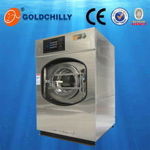 15kg, 20kg, 25kg, 30kg, 35kg,50kg, 70kg, 100kg, 120kg, 200kg High quality washer extractor/hotel products/carpet washing machine