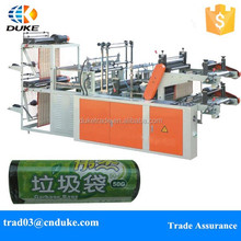 GBDR-600 Two Layers Automatic High Speed Continue Rolling Bag Making Machine/ Roll Garbage Bag Making Machine