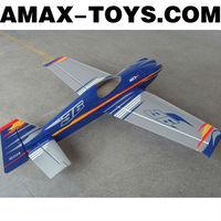 gp-gp015 50cc rc airplane MXS-R gasoline powered remote control airplane