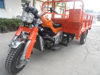Popular three wheel motorcycle india
