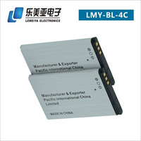 LEMEIYA compatible mobile phones battery BL-5C for nokia mobile phone