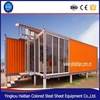 Chinese high quality popular Top Build prefab/prefabricated house/villa/home
