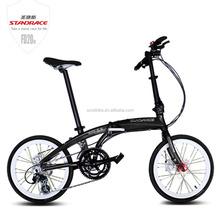 Wholesale Light Weight Folding Bicycle\Bike Aluminum Alloy Frame Foldable Bicycle