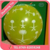 dongguan factory price balloon flower root extract latex ballon