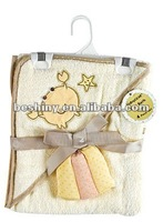 TC cloth material 3pcs in one set baby bed set 91138