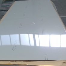 PE/PVDF COATED ALUMINUM SHEET/PLATE WITH RAL COLORS