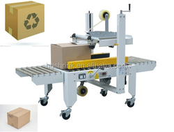 semi automatic paper carton sealer (HG-5050)