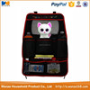 Dongguan factory auto car backseat organizer for kids
