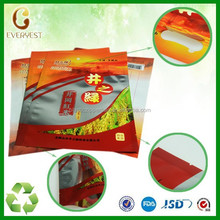 photo printing on aluminum for rice packaging, resealable food grade plastic bags, clear plastic bags with handles