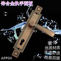 Factory Drectly Sale Zinc Handle Wood Door Lock High Quality Zinc Lock Supplier Lock Pick Set