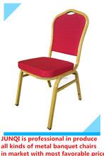 Modern metal Banquet Chair (JQ-001L)