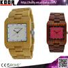 Stock Relojes Bewell Square Men Watch Wooden Bamboo Wristwatch Koda