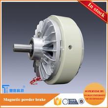 High quality best price magnetic powder brake