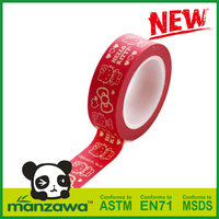 Manzawa chinese decorative adhesive cartoon tape