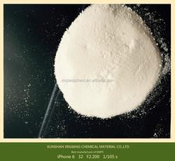 KUNSHAN XINJIANG KMPS 99% purity, inorganic chemical auxiliary agent