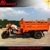 three wheel gas scooters/cheap 250cc motorcycles/gasoline cargo tricycle
