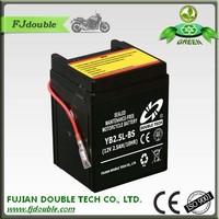 lead acid maintenance free hot sale best price 12v 2.5ah battery in india for motorcycle