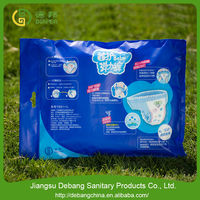 Plain Woven baby diapers suppliers in indonesia