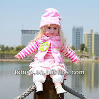 In 2015, the latest version music real sex doll for women dress up dolls