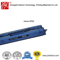 2015 factory directly sale ISO certificated best price high quality compatible toner cartridge for Canon CRG EP22