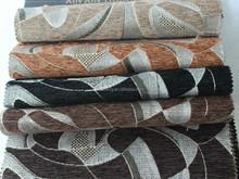 Chenille Jacquard Geometric Sofa Fabric New Style