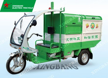 Electric cleaning tricycle for garbage collection