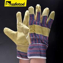 Leather gloves cut finger FL-1008