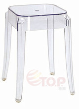Crystal Bar Stool