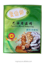 500g Granulated Blazei Mushroom Seasoning instead of granulated chicken flavor