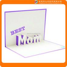 fancy mom's birthday 3D greeting card design