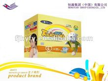 antimicrobial disposable baby diapers