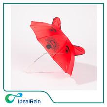 popular small stick animal style child umbrella