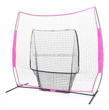 Factory price baseball batting cage net with net bag (big mouth)in the middle