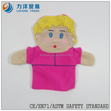 Plush hand puppets, CE/ASTM safety stardard