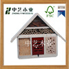 wholesale high quality wooden insect house with eco-friendly wood roof