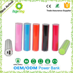 2015 NEW smart mobile cell phone 2600mah manual for lipstick power bank