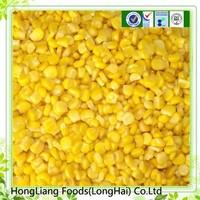 High-grade fine sweet yellow corn