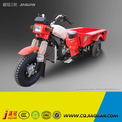 China Supplier Three Wheel Cargo Motorcycle, Cargo Tricycle For Sale