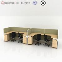 waltons office furniture catalogue