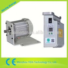 Manufactory of electric vehicle brushless dc motor