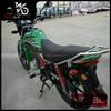 Useful power 150cc motorcycle