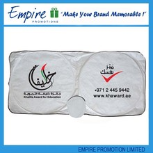Wholesale factary price polyester silver custom printed collapsible sunshade