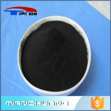High Quality coal powdered activated carbon