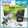 New product Canbus smart xenon hid kit ASIC electronic ballast CE RoHs xenon hid moto kit