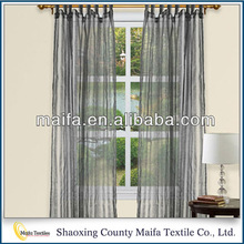 2015 New Luxury Fashion Safety classic style curtain