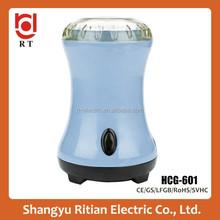 Kitchen appliance rice grinder
