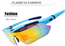 China online shopping wraparound protective basketball half-frame cycling glasses