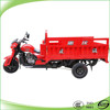 Hot sale high quality motorcycle tricycle from China