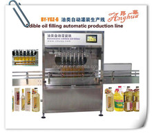 automatic cooking oil filling machine production line AH-SYY-4A